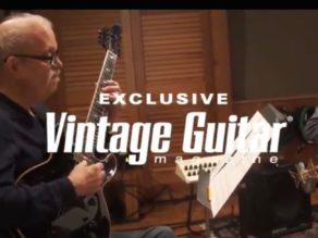 Vintage Guitar Magazine features Inspired